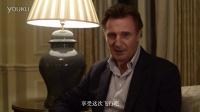 《空中营救》连姆尼森特辑 9月19日全国上映