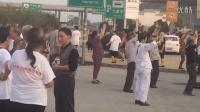 广场舞已占领高速服务区Q110015085