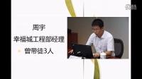 兴渤海公司导师带徒活动—教师节感恩祝福
