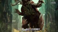 大怪兽Rush 甘达01[Daikaijyu Rush][GANDAR]