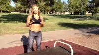 美女教你怎样在户外运动减肥系列(二)