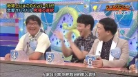【LH】20140902 终极恋爱抉择