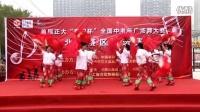 全国中老年广场舞大赛北京K酷时尚广场赛区-苹果园街道舞蹈队