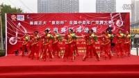 全国中老年广场舞大赛北京K酷时尚广场赛区-亦庄文体中心