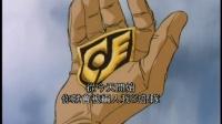 机动战士高达0080口袋战争1989OVA动画第二话日语中字