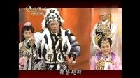 【菩提禪心】20130422六牙象王-上
