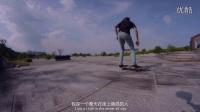 Vans - 2014大理滑板纪录短片 Wish You Were Here
