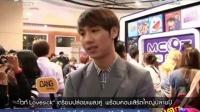 bangchannel 采访白少的片段 11-09-2014