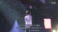 【张艺兴LAY】EXO一巡印尼EXO Peterpan主张艺兴lay Xiumin Suho