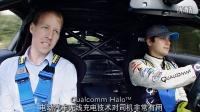 Qualcomm发明让驾驶变更酷