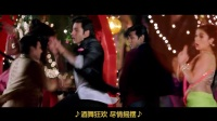 夏尔马的新娘-Humpty Sharma Ki Dulhania-2014-印坛原创翻译
