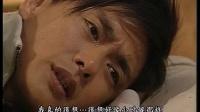 赌场风云【MM】SP