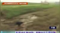 韩牧师曝朝鲜官员夜生活 与服务员跳舞