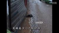 【拍客】实拍9.13邻水洪水内涝的士被困男子冒大雨用手掏沟