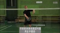 0001-拉斯姆森羽毛球视频-反手发球