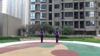 阳光四季美梅广场舞-----健身操