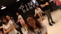 PINKDANCE(2014.9.11 日韩爵士(2ne1-DoYOU LOVE Me)上海日韩爵士