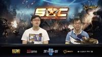 SOC秋季赛0914 iA vs XiGua