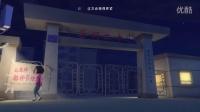 【茶啊二中】第二集:师太石妙娜很忧伤