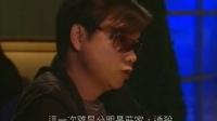 流金岁月 粤语11