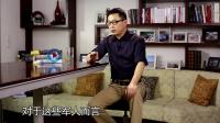 《鸿观》第三集 南京大屠杀真凶(上)20140915