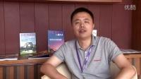 Thundersoft 中科创达探讨基于ARM Mali的美化软件(ARM 2014 多媒体研讨会)