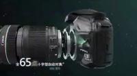 佳能-EOS数码单反相机-EOS 7D Mark II 宣传视频
