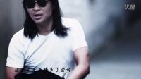 《你会说》MV by:左小祖咒