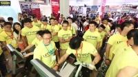 热心助公益 泰诺健领航2014 FIBO CHINA
