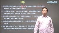 药事综述(一)执业药师药事管理与法规-考拉网