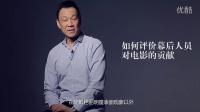 "2014ELLEMEN""汉米尔顿幕后英雄盛典""之王学圻"