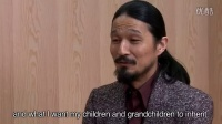 Berluti – 父传子 – 第2部分 : 日本