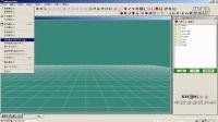 LightingStudio演播室舞台灯光软件视频教程 2