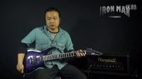 铁人音乐频道乐器测评--ESP EII Horizon III 修正档位说明