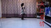 欣子广场舞--火红爱情