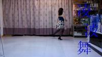 欣子广场舞--凌波舞