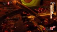 吃掉重庆:揭秘重庆历史上第一家火锅