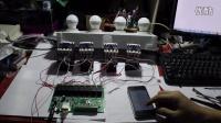贞明电子网络继电器扩展应用之交流接触器