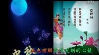 TSH视频田 望星空 原唱 董文华215