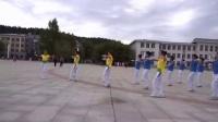 佳木斯快乐健身舞--第一套
