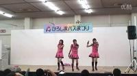 Perfume师妹组合翻唱AAA宇野实彩子成名作《Get  チュー!(接力吻)》:まなみのりさ