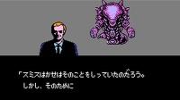 FC忍者龙剑传1代日版全剧情模式【动画为主】