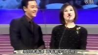 张国荣给周星驰颁奖!(珍贵视频资料)