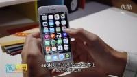 iphone6 外媒专业评测【中文】