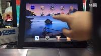 IPEGA 在苹果IOS系统中玩虚拟按键游戏_(越狱后)