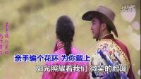 阿香-草原恋人(KTV风景版)(宽屏高清)