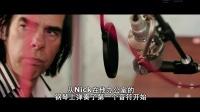 摇滚传奇Nick Cave的两万日