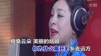 阿香-格桑云朵(KTV风景版)(宽屏高清)