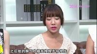 """伏玟晓曝曾吃""""回头草"""" 20140819"""