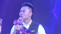 第54届国际小姐中国大赛总决赛-完整版720P